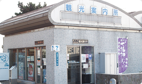 Katase-Enoshima Tourist Information Center