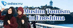 Muslim Tourism in Enoshima