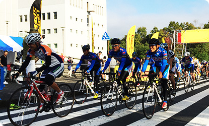 Cycle Challenge Cup